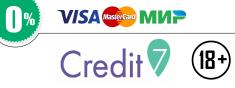 Займ под 0% от Credit7