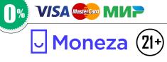 Займ первый раз под 0% от МФО Moneza
