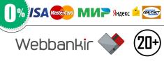 Акция — Займ от Webbankir под 0%